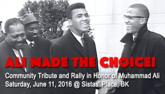Community Tribute and Rally in Honor of Muhammad Ali